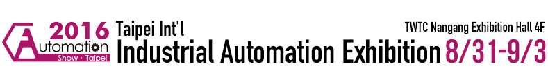 2016 Taipei Int'l Industrial Automation Exhibition